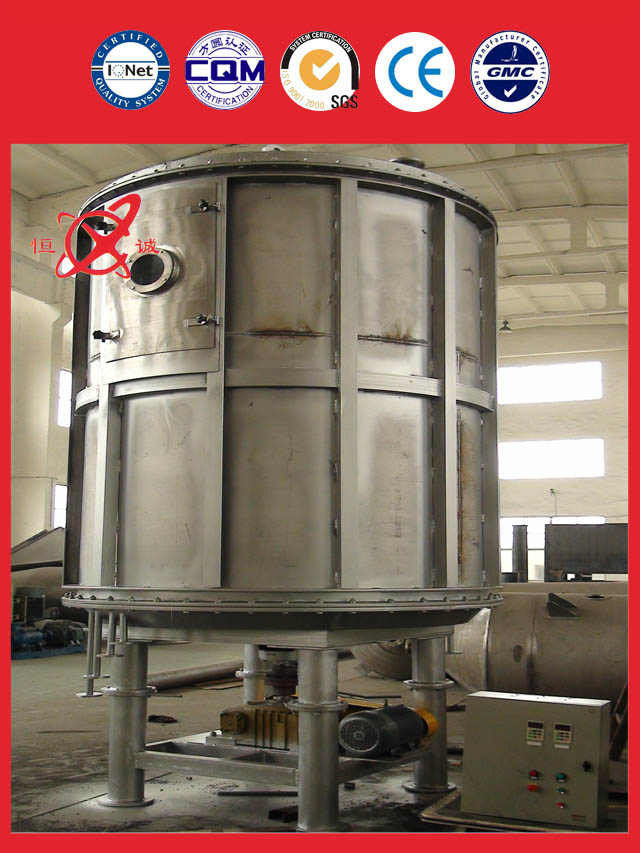 sell sontinual plate dryer equipment