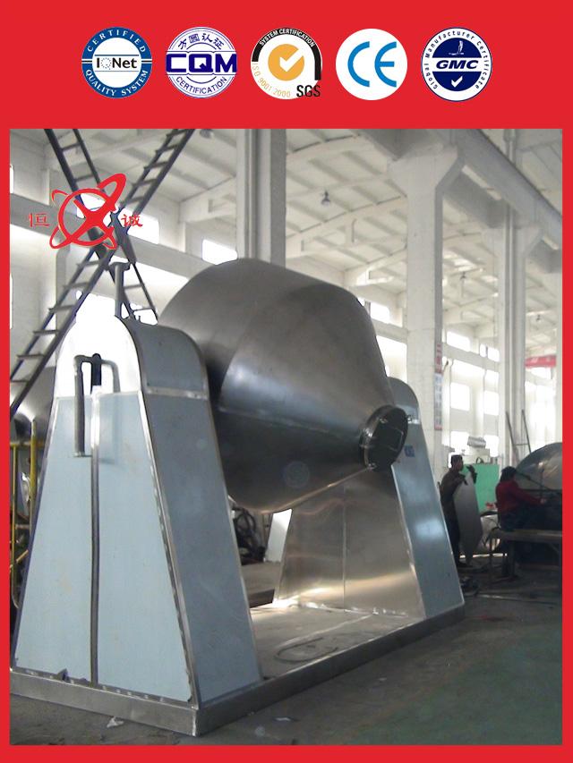 china Vacuum Dryer Equipment
