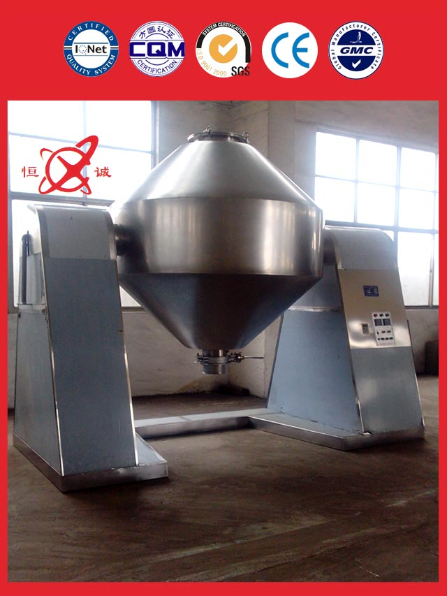 double cone rotary vacuum dryer equipment