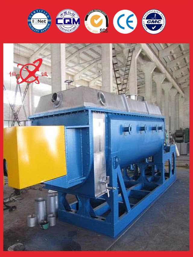 paddle dryer equipment manufacturing