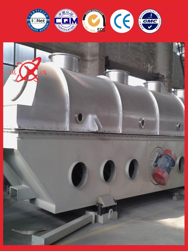sodium sulfate vibrating fluid bed dryer equipment