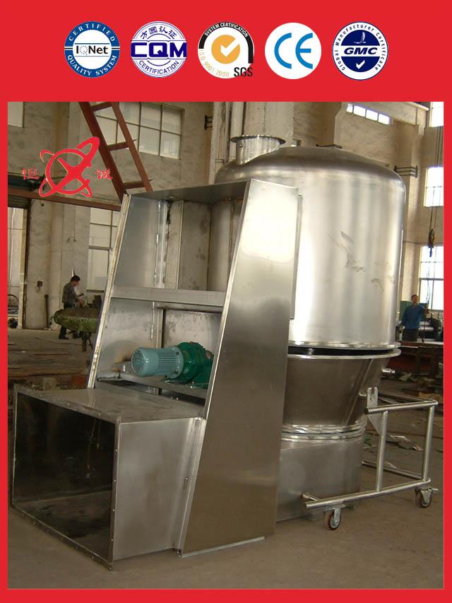 clarithromycin fluid bed dryer equipment