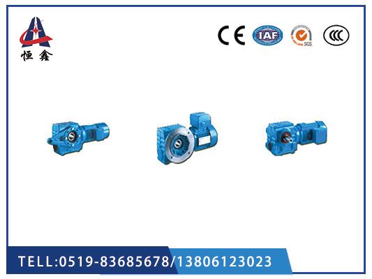 斜齿轮蜗轮蜗杆减速机