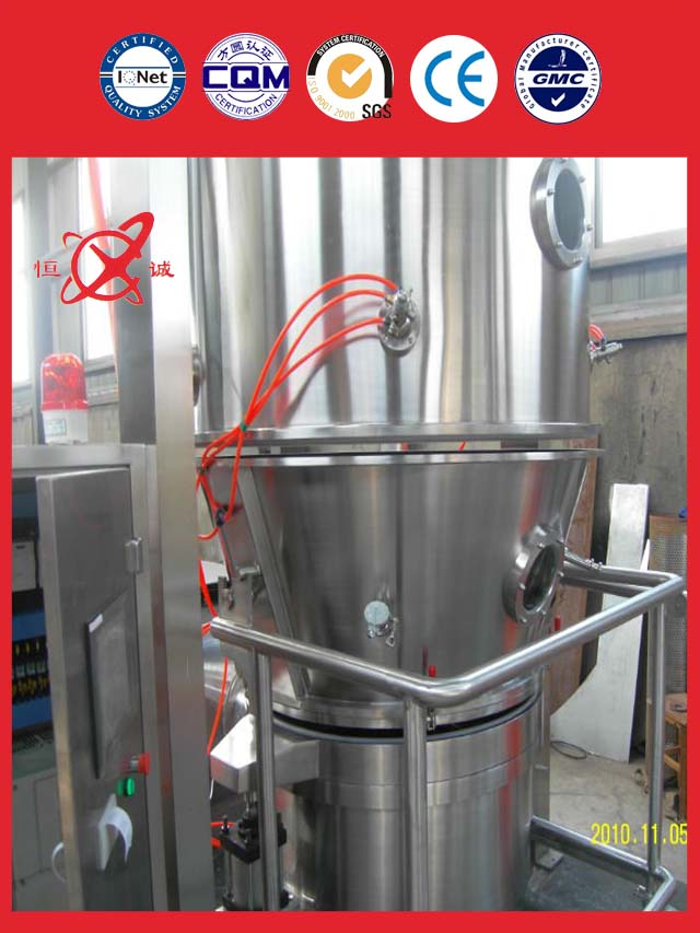 Low Price Fluid Bed Granulator Equipment