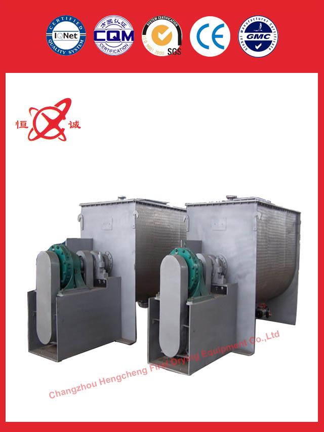 Guttered Mixer Equipment system