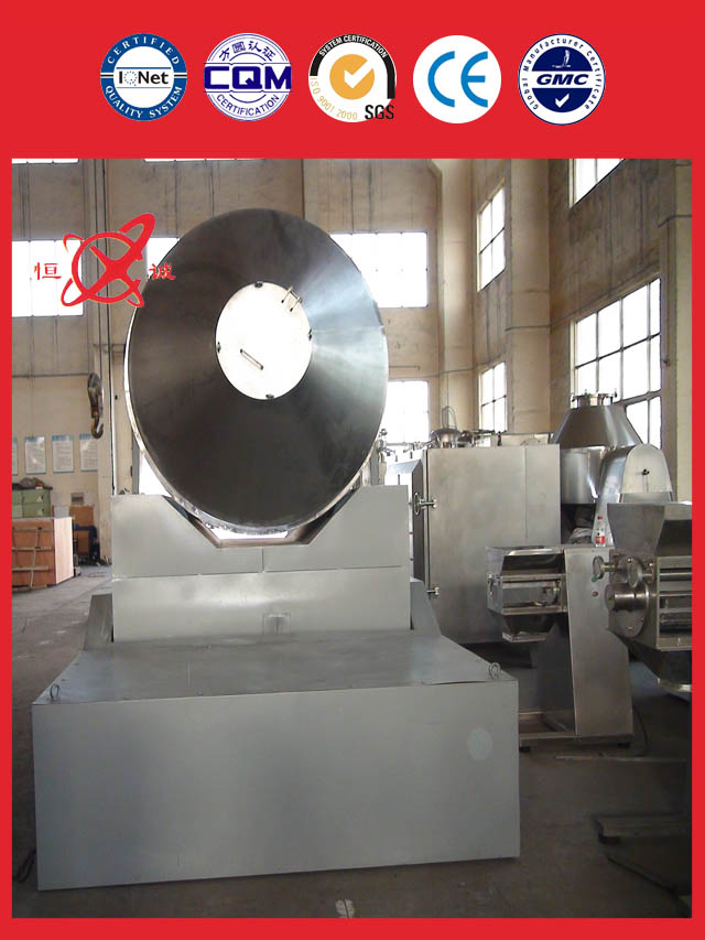 Wholesale Two Dimensional Mixer Equipment