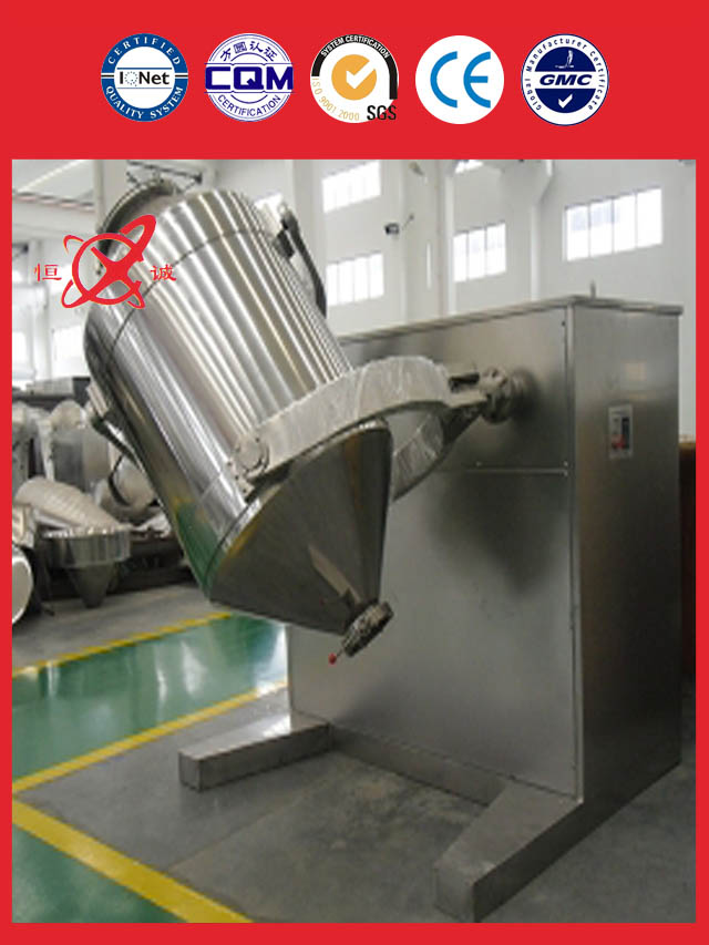 Three Dimensional Mixer Equipment supplier
