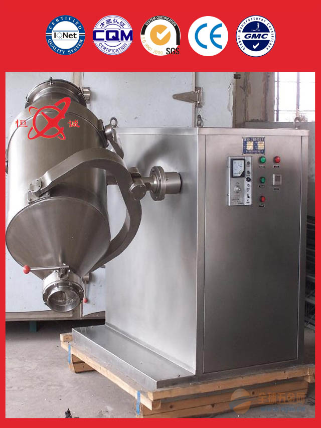 Three Dimensional Mixer Equipment price