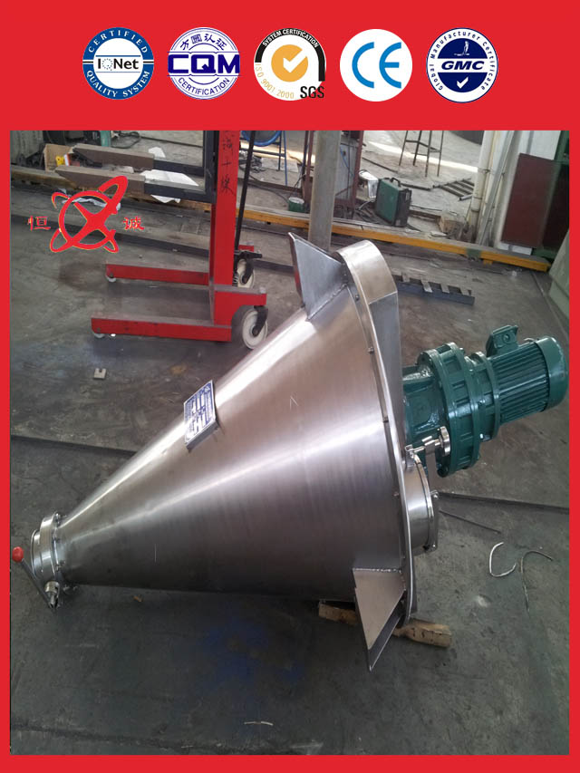 Conical Screw Mixer Equipment wholesale