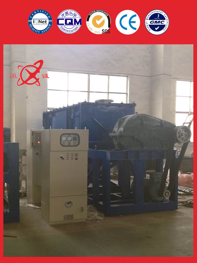 Ribbon Mixer Equipment system