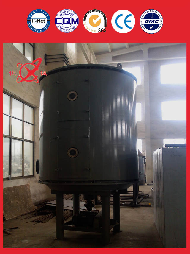 China Continual Plate Dryer Equipment