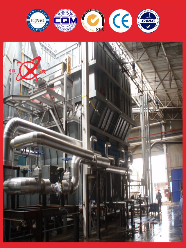 China Horizontal Fluidized Bed Dryer Equipment