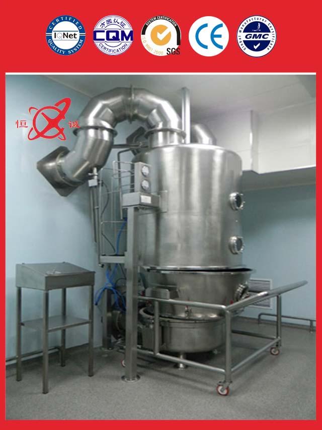 Fluid Bed Dryer Equipment for distributor
