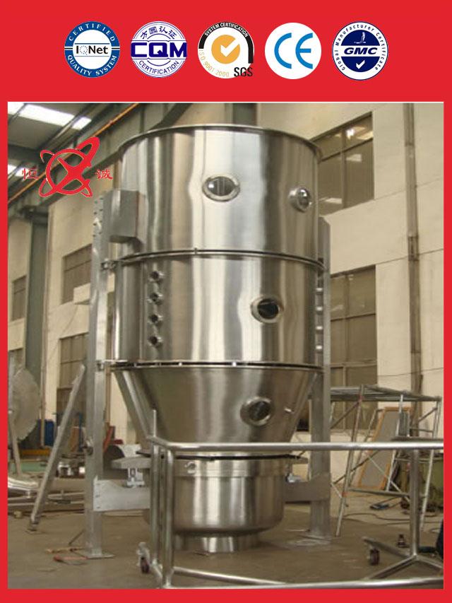 Fluid Bed Dryer Equipment supplier