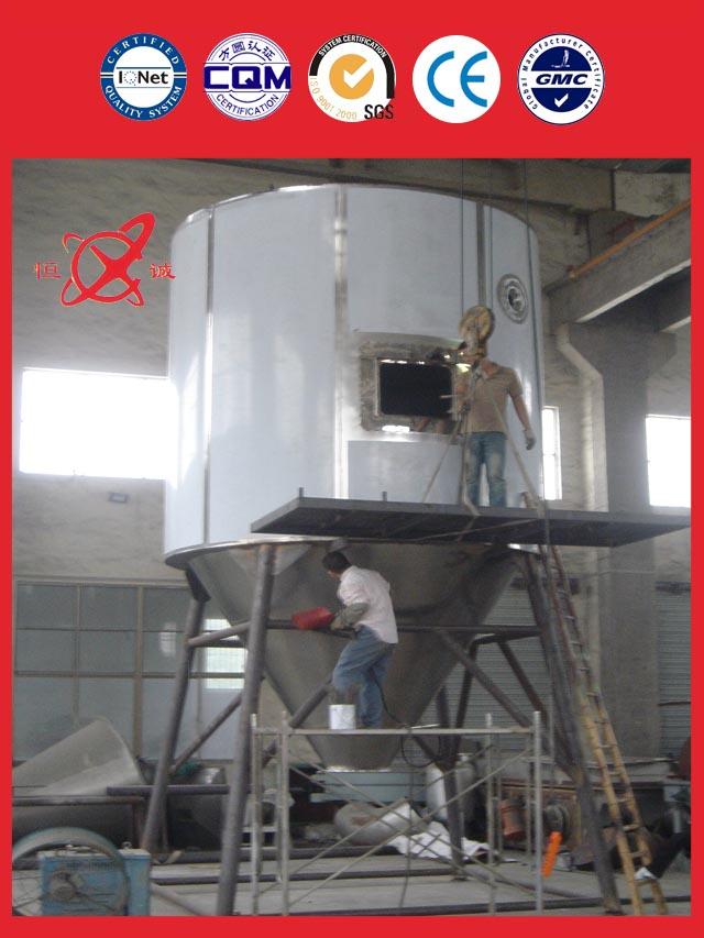 China Spray Dryer Equipment