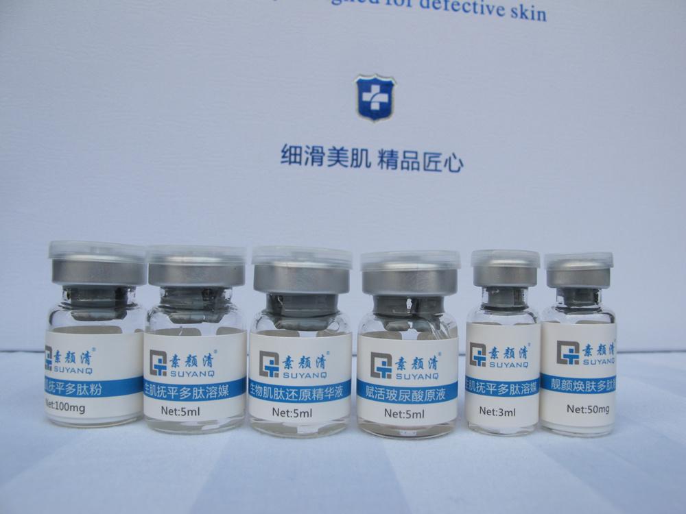生物肌肽还原焕肤套盒