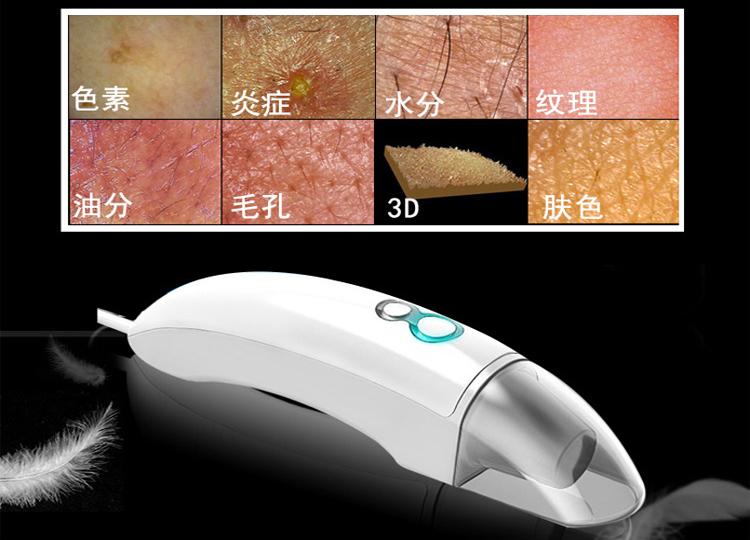 皮肤测试仪器