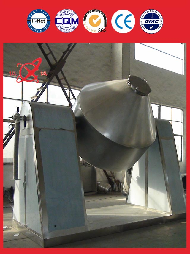Double cone rotary Vacuum Dryer Equipment