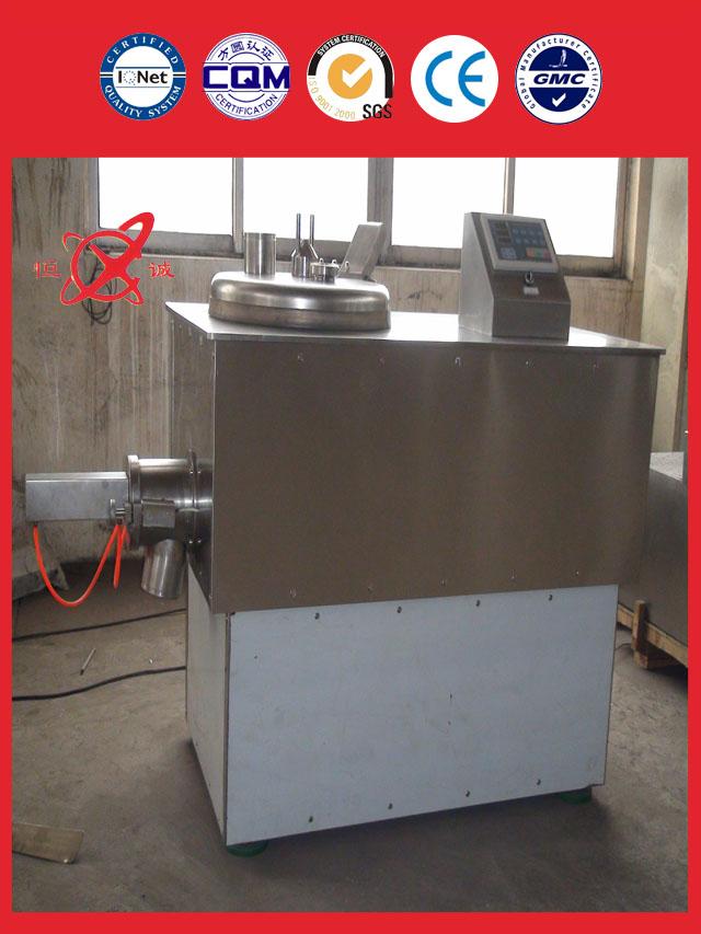 Cheap High Shear Mixing Granulator Equipment