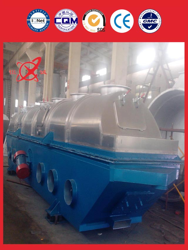 Vibrating Fluid Bed Dryer Equipmentfor distributor