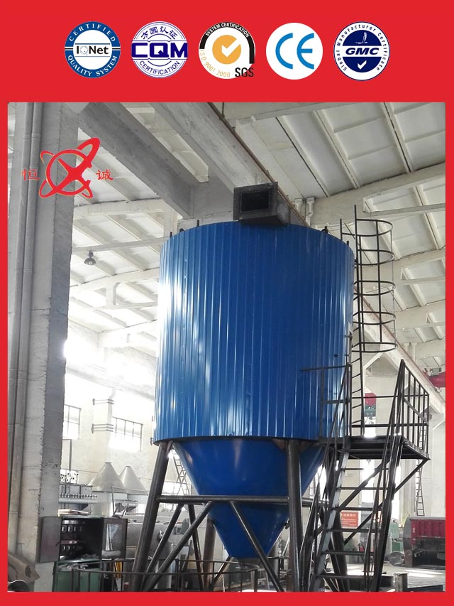 Spray Dryer Equipment in china