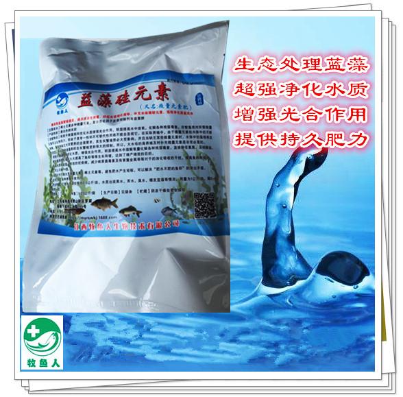益藻硅元素
