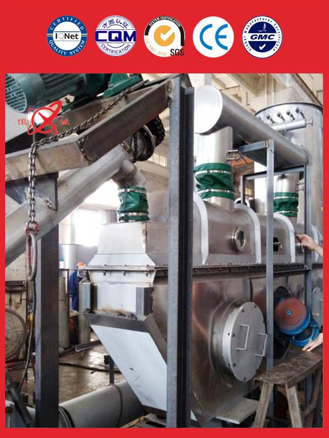 vibrating fluid bed dryer equipment