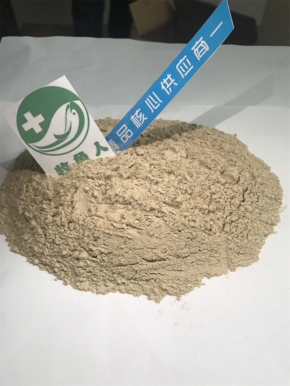 复合芽孢杆菌原粉