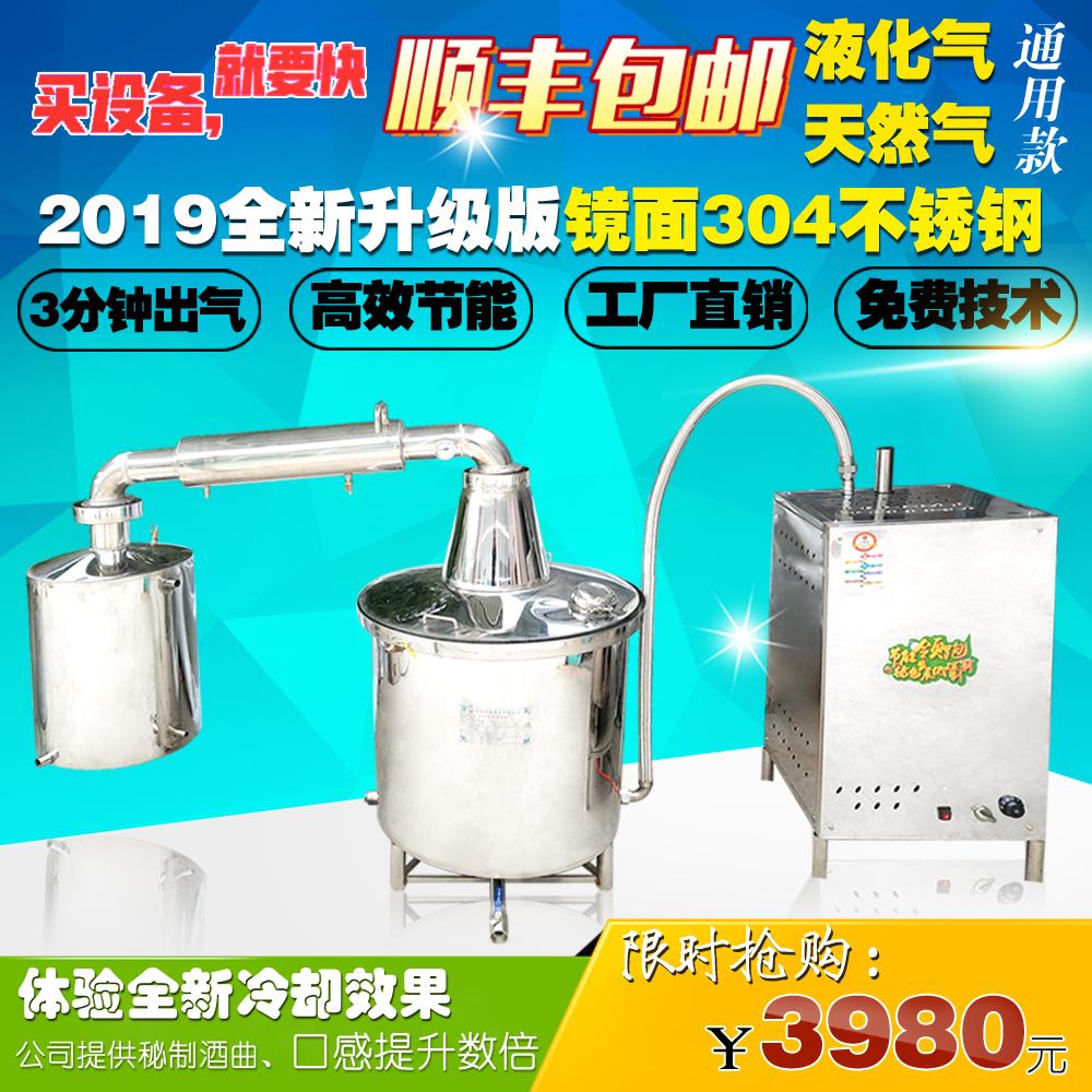 欣顺昊蒸汽发生器大中小型酿酒设备 天然气煤气蒸汽机蒸馒头豆浆