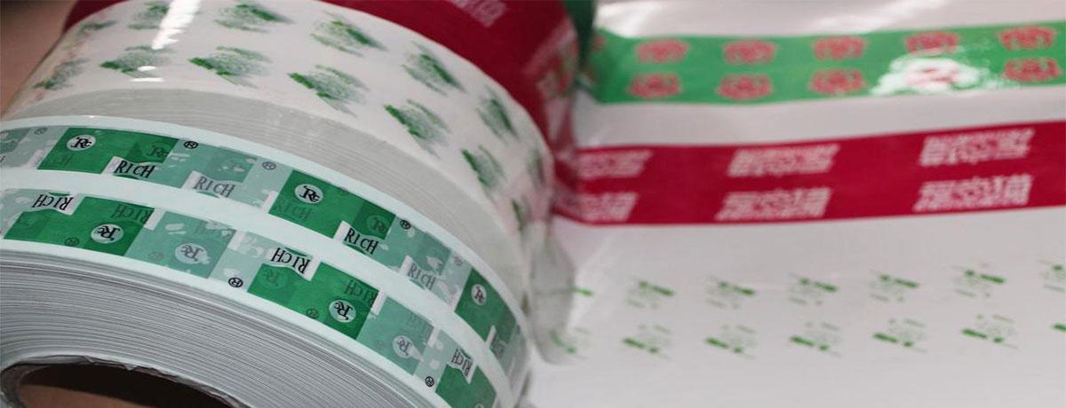 塑料薄膜印刷样品