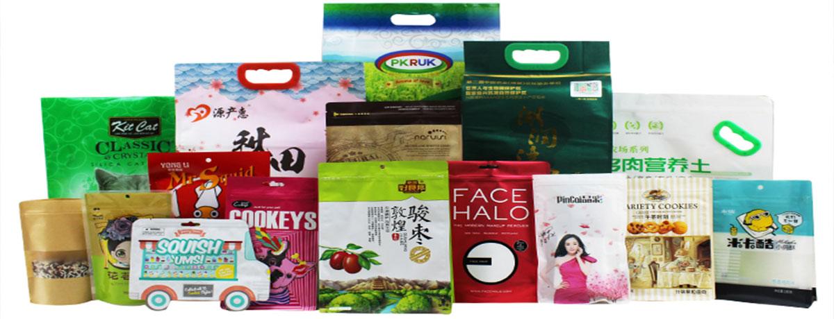 环保袋编织袋印刷样品
