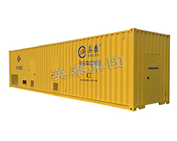 集装箱式静音系列(800-2000KW)