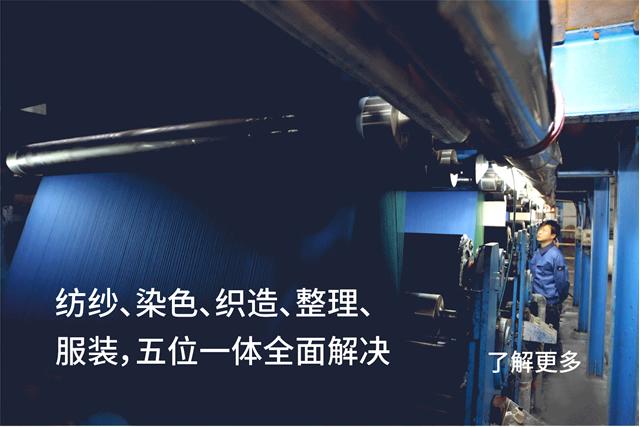 d3中文-网站首页banner下图片