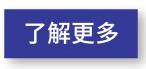 中文-网站更多