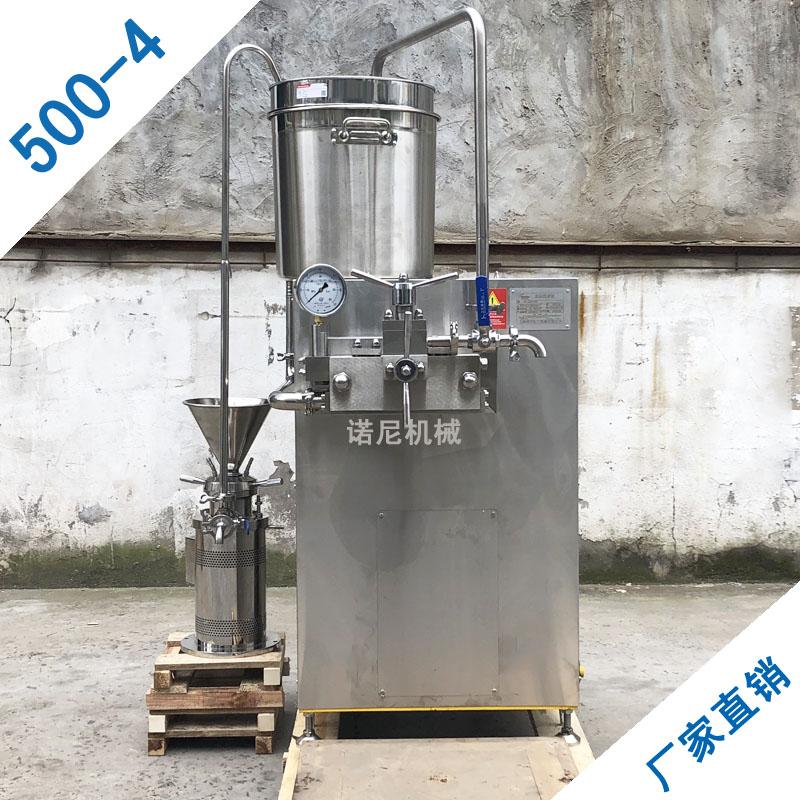 500-4型高压舒化机