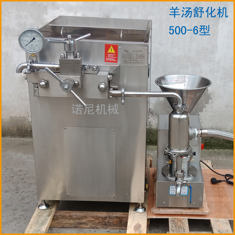 500-6型高压舒化机