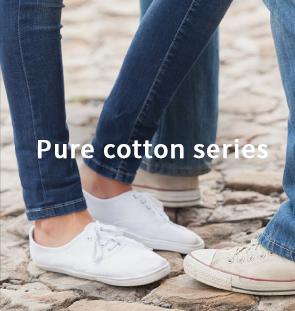 英文-首页-产品-纯棉