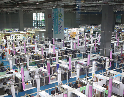 Intertextile: Spring and Summer fabric exhibition