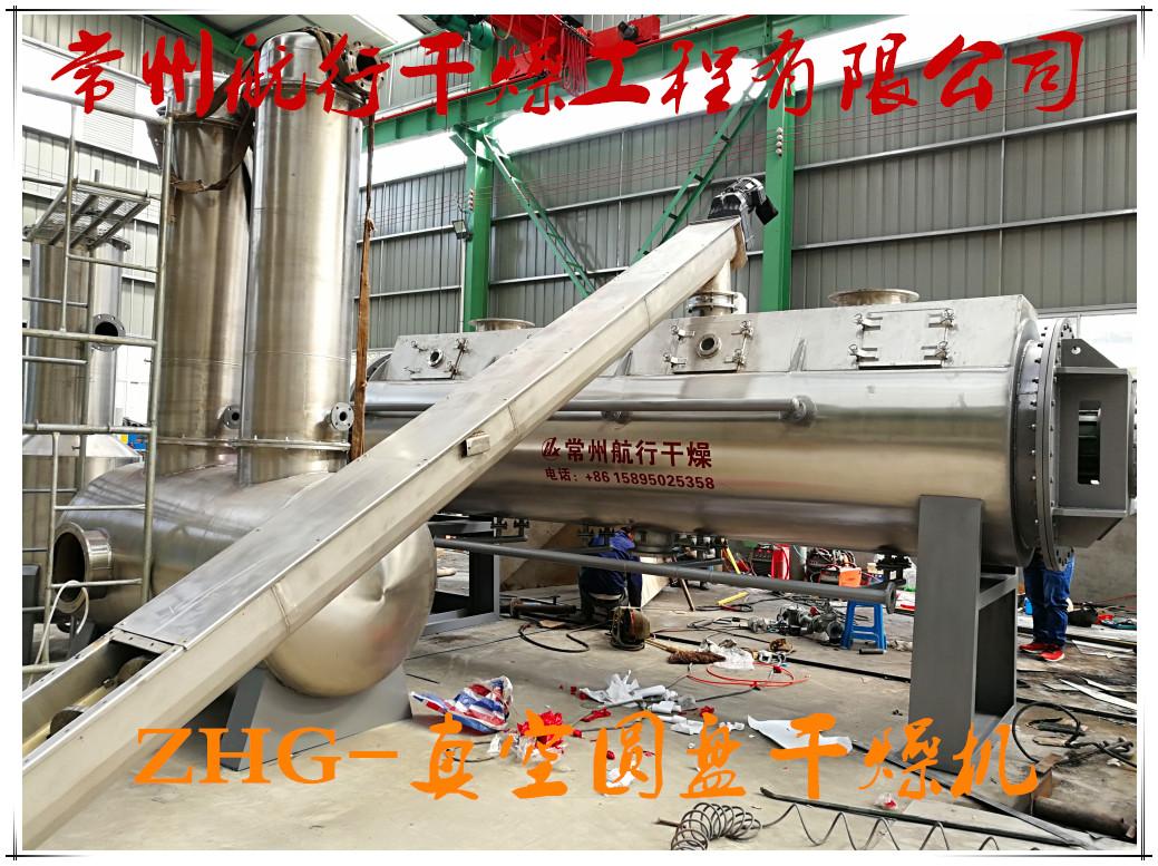 航行干燥简述化工污泥干燥机的保养方法