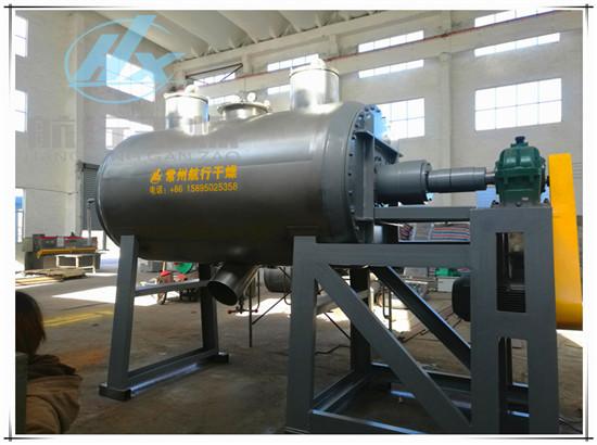 南通帝威化工有限公司真空圆盘干燥机项目