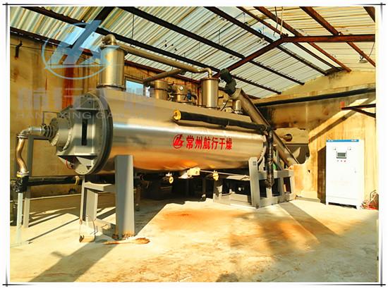 山东广昊生物油泥干燥机-航行干燥ZHG-6000L-60m²真空圆盘干燥机项目