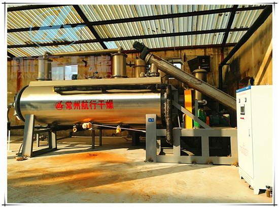 山东广昊生物制品有限公司-废渣油泥烘干机 油泥真空干燥机 污泥真空干化机