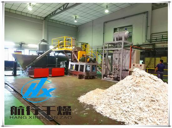 新加坡氟化钙废渣泥干化项目·航行干燥真空圆盘干化机项目
