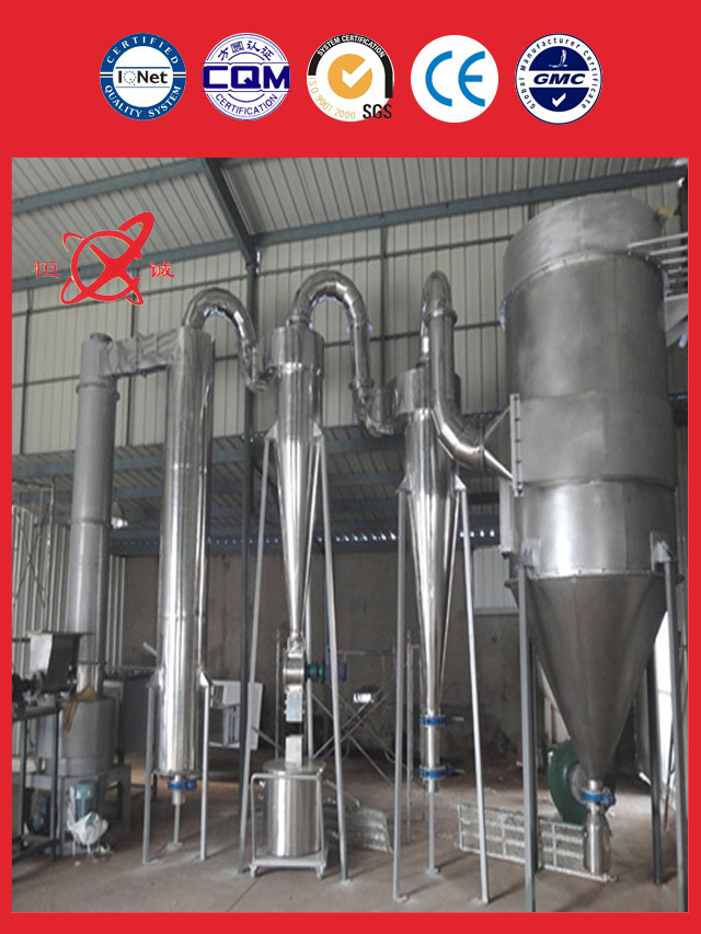 industrial flash dryer equipment