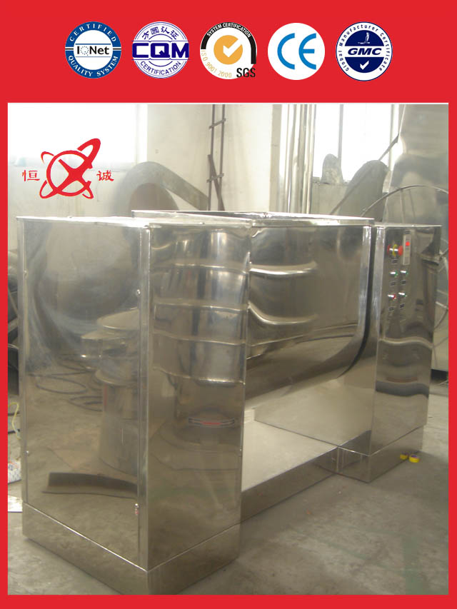guttered type mixer equipment