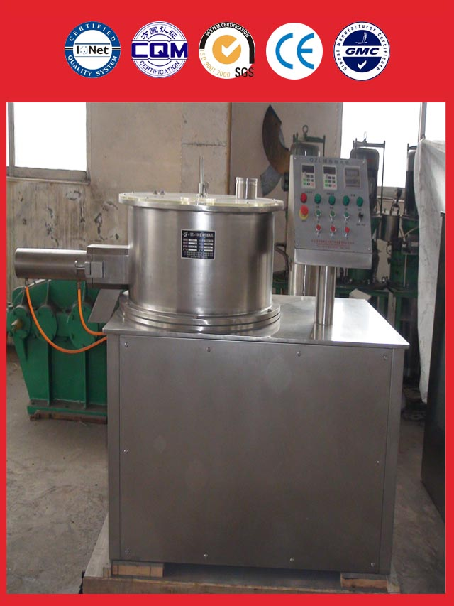 round ball granulator equipment
