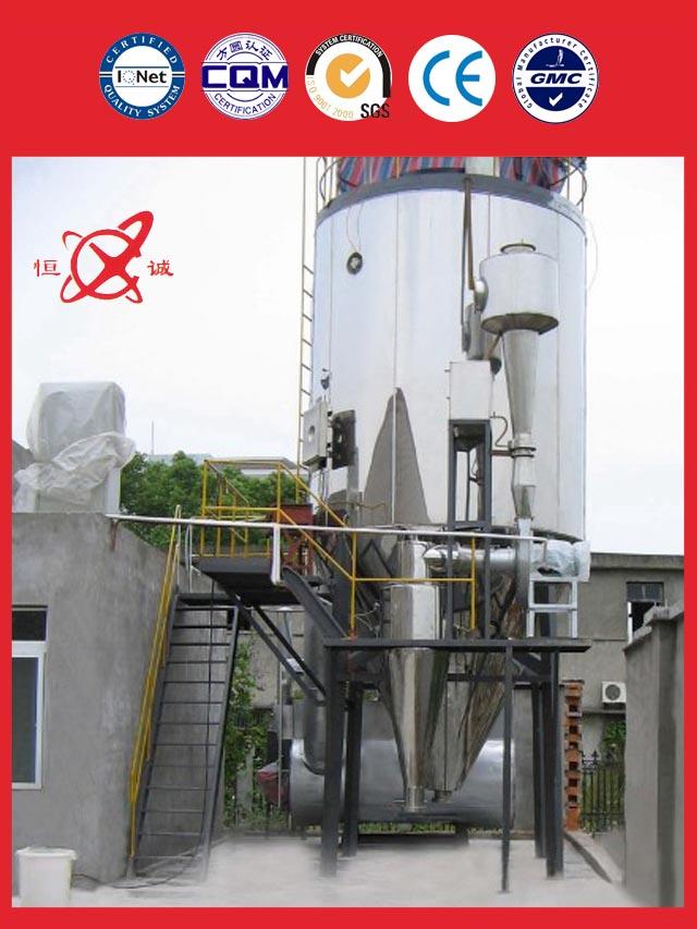 herb liquid spray dryer equipment