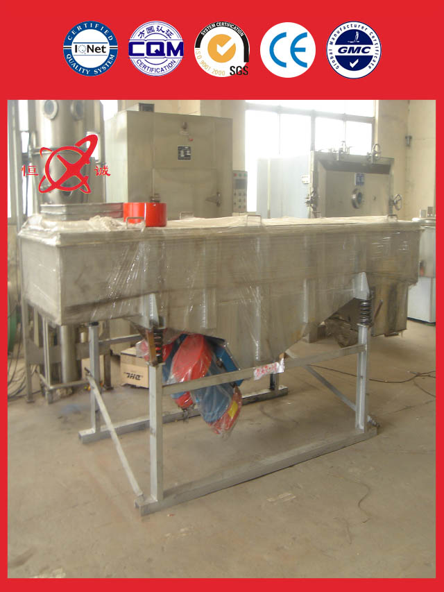 Square Vibrating Sieve Machine system