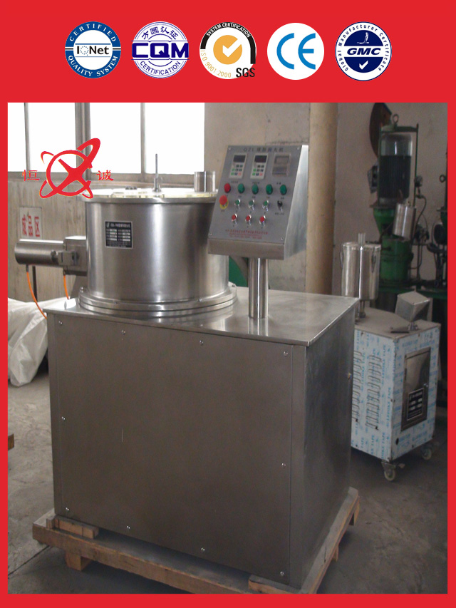 Round Ball Granulator Equipment price