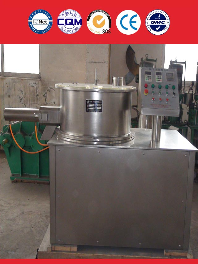 golden supplier Round Ball Granulator Equipment